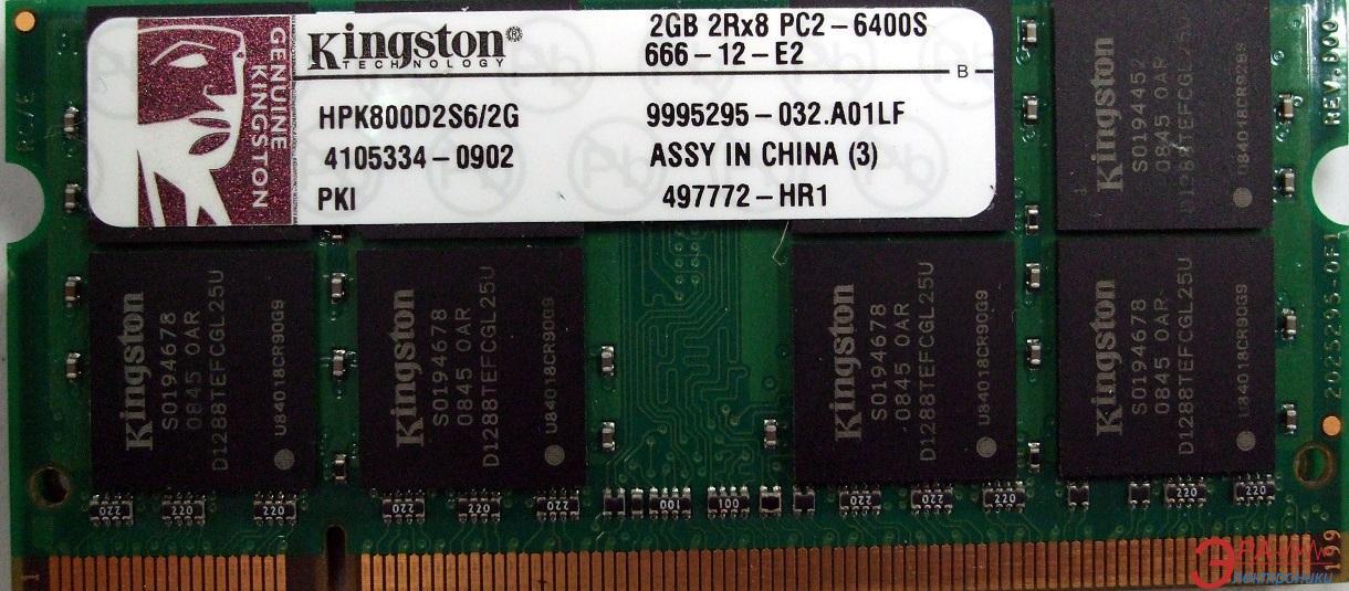 Оперативная память SO-DIMM DDR2 2 Gb 800 МГц Kingston (HPK800D2S6/2G)