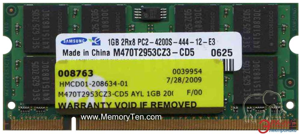 Оперативная память SO-DIMM DDR2 1 Gb 533 МГц Samsung (M470T2953CZ3-CD5)