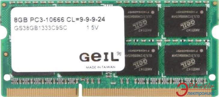 Оперативная память SO-DIMM DDR3 8 Gb 1333 МГц Geil (GS38GB1333C9SC)