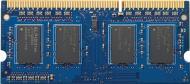 SO-DIMM DDR3 4 Gb 1600 МГц HP (H6Y75AA)