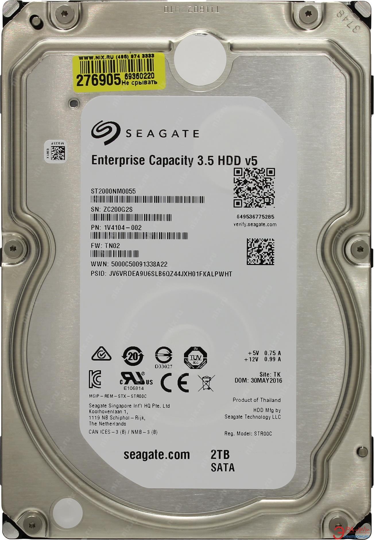 Жесткий диск 2TB Seagate Enterprise Capacity (ST2000NM0055)