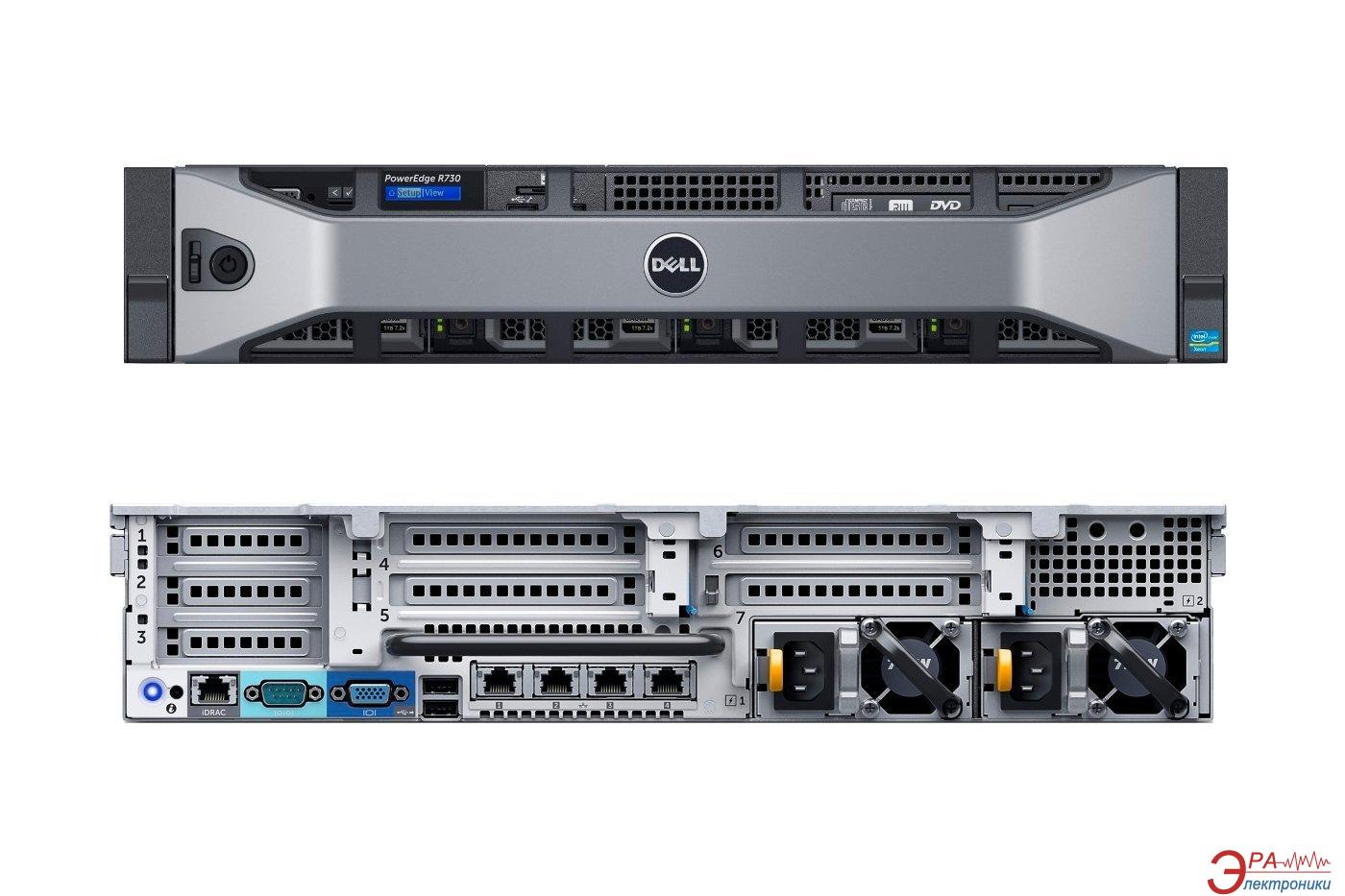 Сервер DELL PowerEdge R73 P11 (210-ACXU P12)
