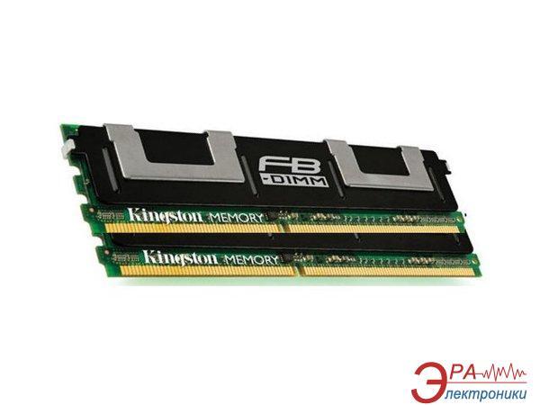 DDR2 ECC FB-DIMM 240-контактный 2x4 Gb 667 MHz Kingston (KTM5780/8G)