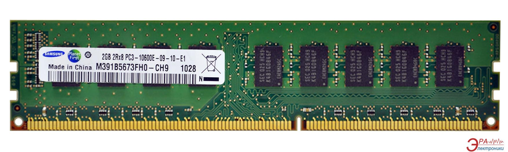 DDR3 ECC DIMM 240-контактный 2 Gb 1333 MHz Samsung (M391B5673FH0-CH9)