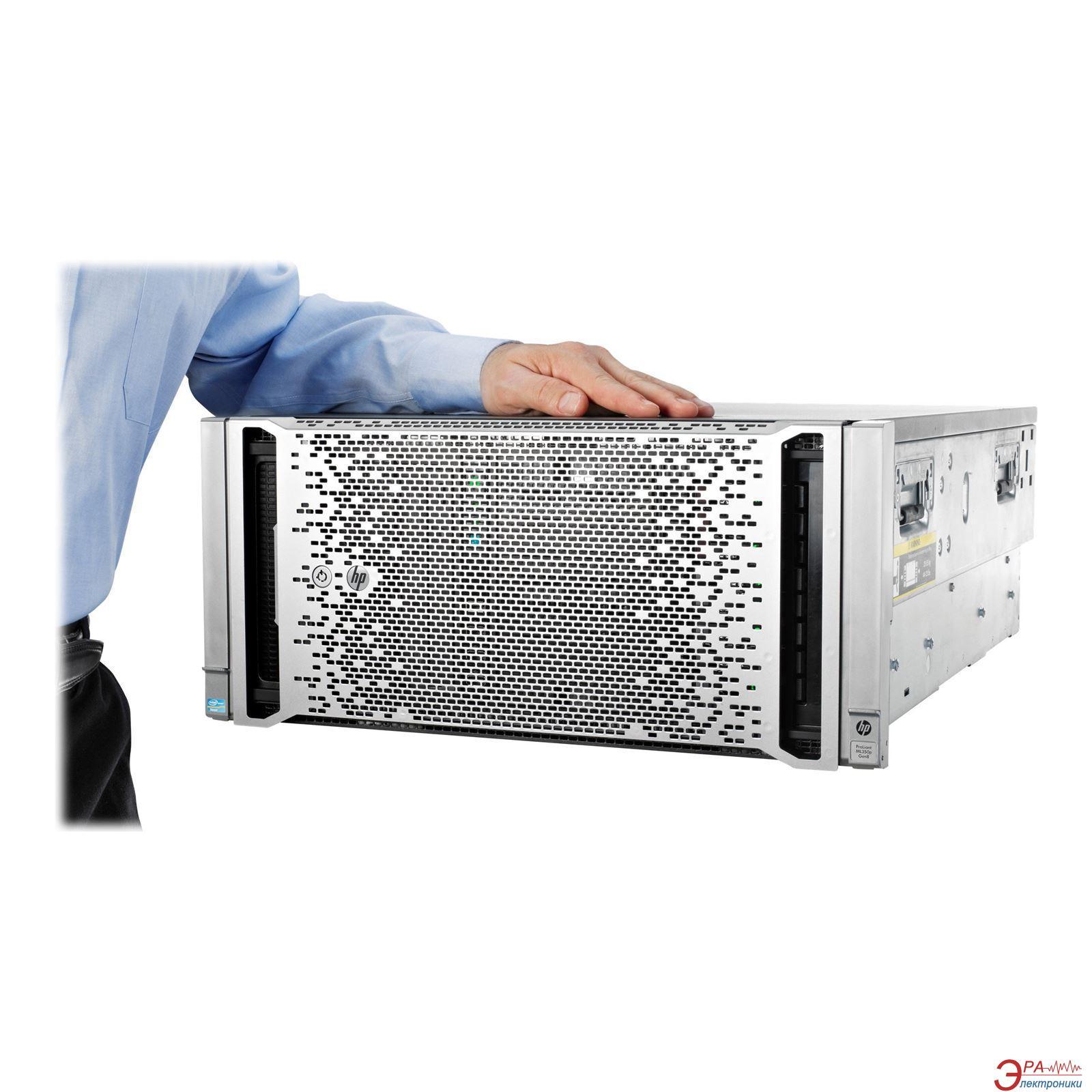 Сервер HP ML350p Gen8 (470065-659)