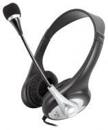 Гарнитура Gemix HP-300MV silver