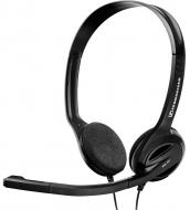 Гарнитура Sennheiser Communications PC 31-II black