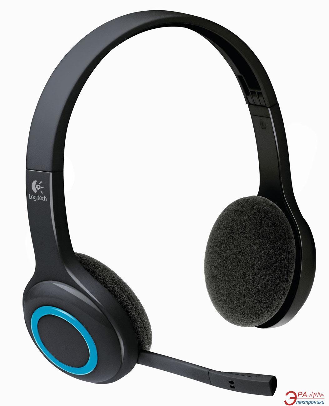 Гарнитура Logitech H600 Wireless Black (981-000342)