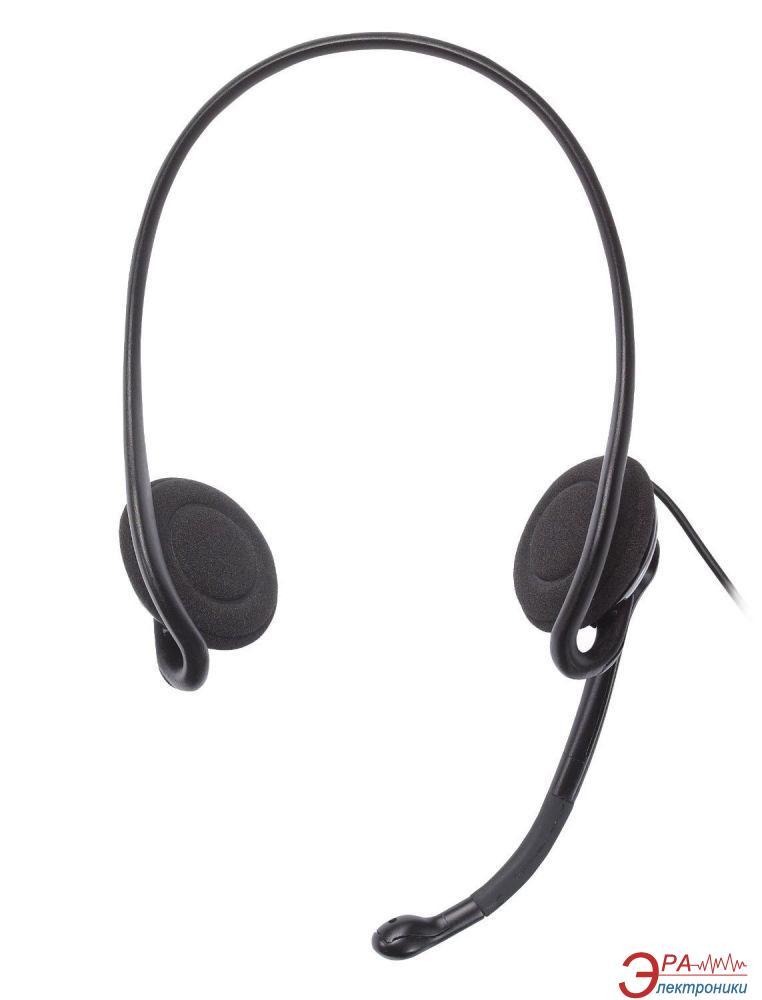 Гарнитура Logitech H230 Stereo Headset (981-000405)