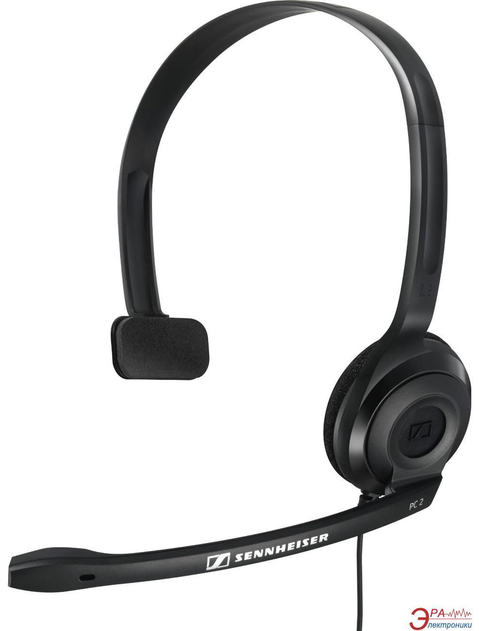 Гарнитура Sennheiser Communications PC 2 CHAT black
