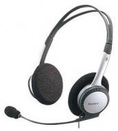 Гарнитура Sony DR-260 (DR260USB.CE7)
