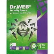 Антивирус Dr. Web® Security Space 10 (BHW-B-12M-1-A3) 1 год 1ПК продление Русская