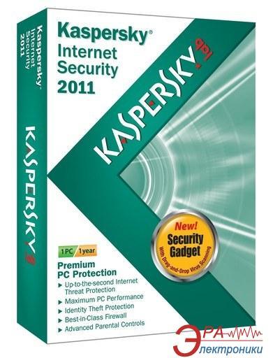 Антивирус Kaspersky Internet Security 2011 BOX 1год 2 ПК Русская