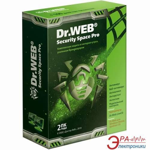 Антивирус Dr. Web® Security Space Pro BOX 1 года 2ПК Русская