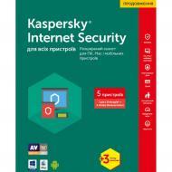 Антивирус Kaspersky Internet Security Multi-Device Ren Box (KL1941OUEBR17) 5 ПК 1 год + 3 мес Русская