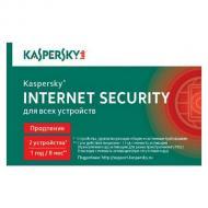 Антивирус Kaspersky Internet Security 2016 Multi-Device  Renewal Car (KL1941OOAFR16) 1+1 ПК 1 год Русский / Английский / Украинский