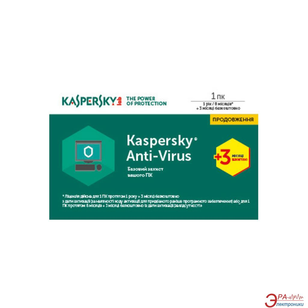 Антивирус Kaspersky Anti-Virus Renewal Card (KL1171OOABR17) 1 ПК 1 год + 3 мес Русская