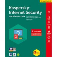 Антивирус Kaspersky Internet Security Multi-Device Ren Box (KL1941OUBBR17) 2 ПК 1 год + 3 мес Русская