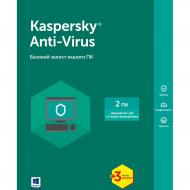 Антивирус Kaspersky Anti-Virus Base Box (KL1171OUBBS17) 2 ПК 1 год + 3 Русская