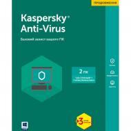 Антивирус Kaspersky Anti-Virus Renewal Box (KL1171OUBBR17) 2 ПК 1 год + 3 мес Русская