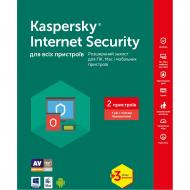 Антивирус Kaspersky Internet Security Multi-Device Base Box (KL1941OUBBS17) 2 ПК 1 год + 3 мес Русская