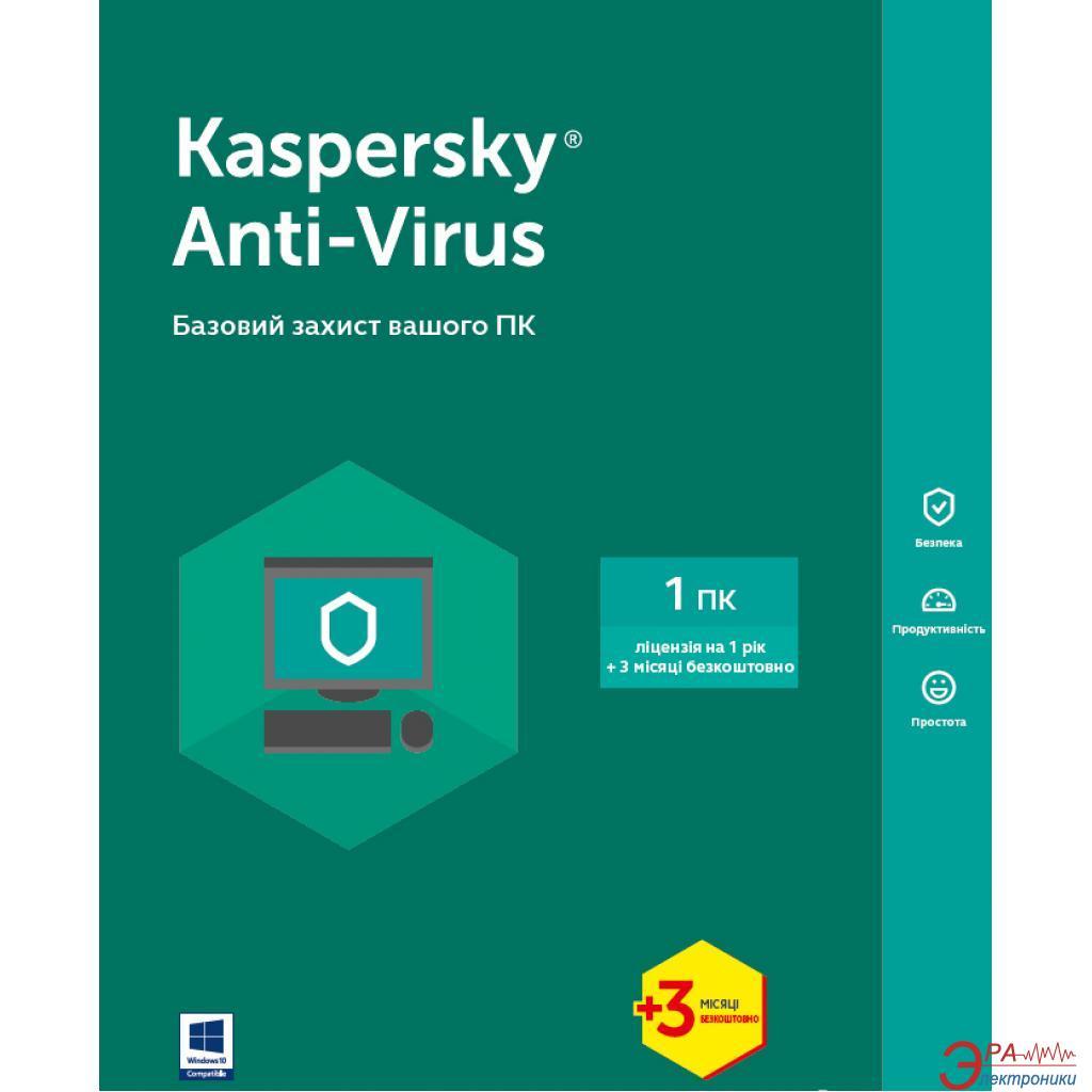 Антивирус Kaspersky Anti-Virus Base Box (KL1171OUABS17) 1 ПК 1 год + 3 мес Русская