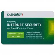 Антивирус Kaspersky Internet Security for Android 1-PDA 1 year Base Card (KL1091OOAFS17) 1 устройство