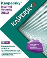 Антивирус Kaspersky Internet Security 2012 Desktop BOX 5Dt Ліцензія на 5ПК Русская