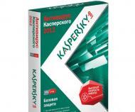 ��������� Kaspersky Anti-Virus 2012 Desktop BOX 2Dt �������