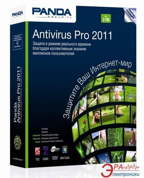 Антивирус Panda Panda Antivirus Pro 2011 BOX 1Год 1ПК Русская
