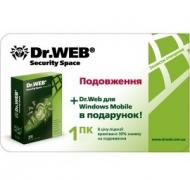 Антивирус Dr. Web® Security Space OEM (PHW-B1-3M-1-F3) 1 ПК 3 мес Русская