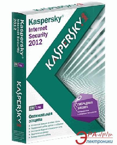 Антивирус Kaspersky Internet Security 2012 BOX 1год 2 ПК Русская