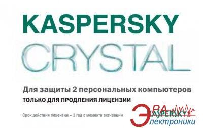 Антивирус Kaspersky CRYSTAL Desktop 2Dt scratch card Продовження на рік Русская