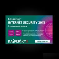 Антивирус Kaspersky Internet Security 2013 продление на 1год 2 ПК Русская