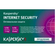 Антивирус Kaspersky Internet Security 2013 продление 1год на 5ПК Русская