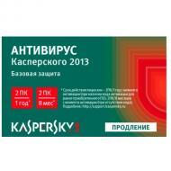 ��������� Kaspersky Anti-Virus 2013 ��������� �� 1��� 2 �� �������