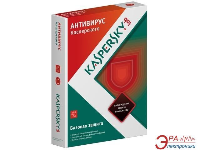 Антивирус Kaspersky Anti-Virus 2013  BOX (KL1149LUBFR) продление на 1год 2 ПК Русская