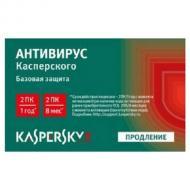 Антивирус Kaspersky Anti-virus 2014 Renewal Card (KL1154OOBFR)  Продление 2-Desktop 1 year Русская