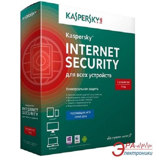 Антивирус Kaspersky Internet Security Multi-Device 2014 Base (KL1941OUBFS) 2 комп., 12 мес. Русская