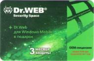 Антивирус Dr. Web® Security Space PRO ОЕМ-комплект 1ПК 3міс. (PHW-B2-6M-1-F3) 1ПК 3міс Русский / Английский