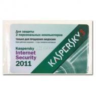 Антивирус Kaspersky Internet Security 2011 продление на 1год 2 ПК Русская