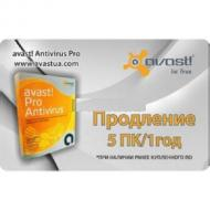 Антивирус Avast! Pro Antivirus 2014 Renewal Card 5 PC /1 year Русский / Английский