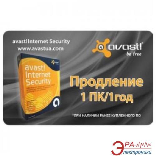 Антивирус Avast! Pro Antivirus 2014 Renewal Card 1 PC /1 year Русский / Английский