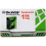 Антивирус Dr. Web® Security Space PRO (CFW-W12-0001-2) 1 ПК на 1 год Русская