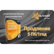 ��������� Avast! Internet Security 2014 Renewal Card 5 PC /1 year �������