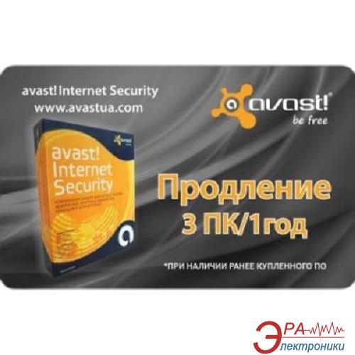 Антивирус Avast! Internet Security 2014 Renewal Card 3 PC /1 year Русская