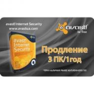 ��������� Avast! Internet Security 2014 Renewal Card 3 PC /1 year �������