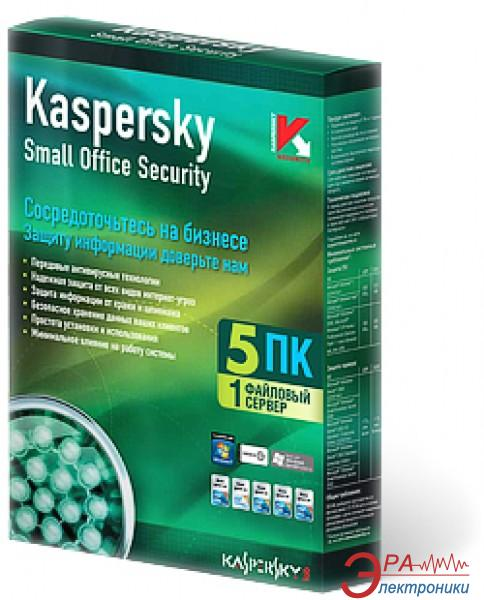 Антивирус Kaspersky Small Office Security for Windows WS+FS 5 ПК Русская