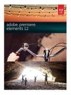 Графический пакет Adobe Premiere Elements 12 Windows Russian Retail (65225266) Русская