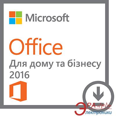 Пакет офисных приложений Microsoft Office 2016 для дома и бизнеса 1 ПК (электронная лицензия, все языки) (T5D-02322)